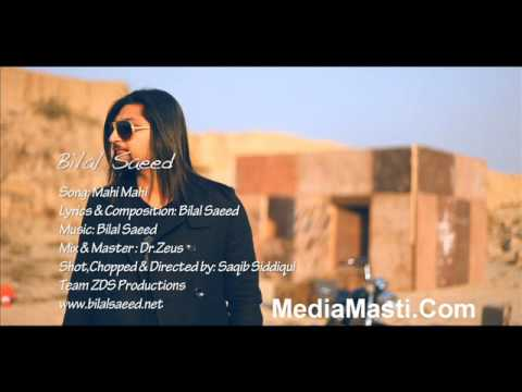 Mahi Mahi by Bilal Saeed HD