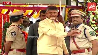 CM Chandrababu Medal Presentation to Andhra Pradesh Police | Independence Day 2018