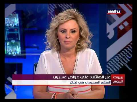 Beirut Al Yawm - 13/06/2015  - khalil hraoui