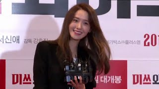 [150805] Yoona (윤아) with New Hair Color @ drama premiere