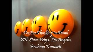 Positive thinking in Tamil