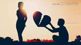 Praname Nivu Anukunna Status Song
