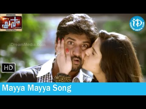 Mayya Mayya Song - Paisa Movie Songs - Nani - Catherine Tresa...