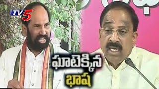 ఏ లఫంగ్ గాళ్ళు తెలంగాణను పాలిస్తున్నారు..!! | Uttam Kumar Reddy Vs Thummala Nageswara Rao