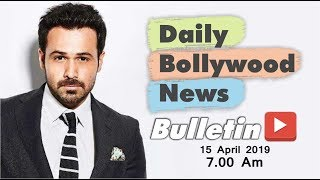 Latest Hindi Entertainment News From Bollywood | Emraan Hashmi | 15 April 2019 | 07:00 AM