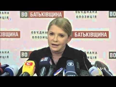 Presidential Candidate Yulia Tymoshenko, Ukraine's 'Joan of Arc'