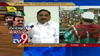 YS Jagan fears Court cases, tries to join NDA - Kaluva Srinivasa Rao