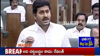 YS Jagan vs Pulla Rao | Words War in AP Assembly