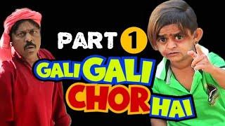 Chotu ki chori wala plan- Khandesh Hindi Comedy- khandeshi comedy