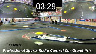R3500 D 2018/06/17Professional Sports Radio Control Car Grand Prix