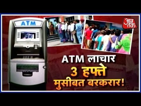 Cashless ATMs Unable To Help People
