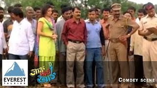Makarand Making Fun Of A Police Officer - Comedy Scene | Jau Tithe Khau - Marathi Movie
