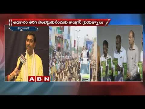 BJP Leader Muralidhar Rao Face to Face over Karnataka Elections