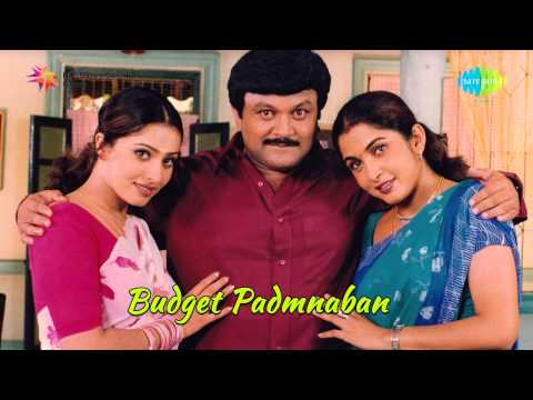 Budget Padmanabhan  | Pakkava Poduvan Song video