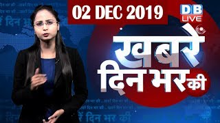 दिनभर की बड़ी ख़बरें | din bhar ki khabar | Hindi News India |Top News | Maharashtra news |#DBLIVE