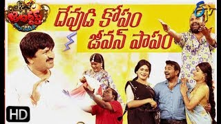 Jabardasth | 18th July 2019   | Full Episode | ETV Telugu