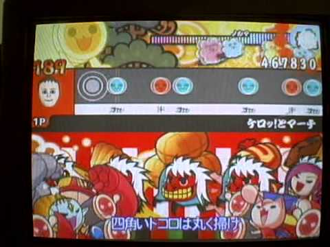 Taiko No Tatsujin Wii - keroro Gunsou Opening 1 video
