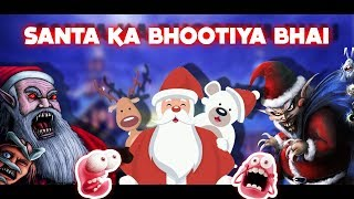 SANTA CLAUS KA BHOOTIYA BHAI KRAMPUS🎅  || MERRY CHRISTMAS ANIMATED HINDI HORROR STORY || STORY TIME