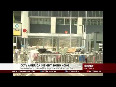 History of Hong Kong Protest