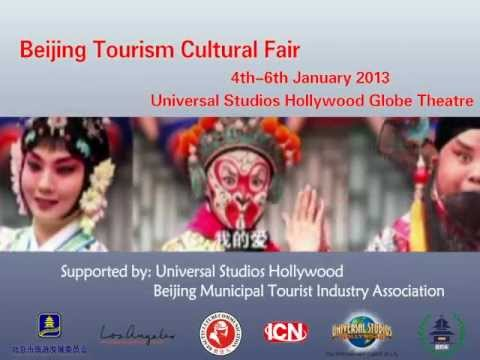 Beijing Tourism Cultural Fair will open in UniversalStudios Hollywood on January 4th 2013