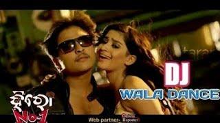 download lagu Gori Tike Hai Jau Dj Wala Dance Hero No1 gratis