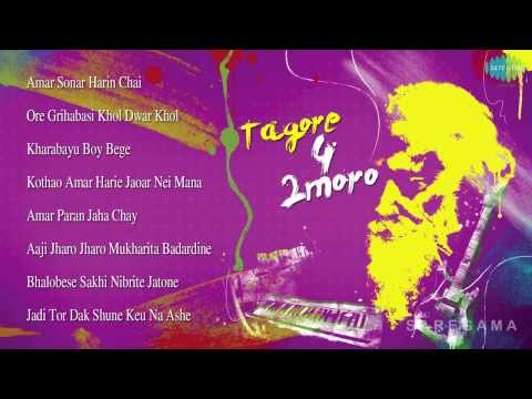 Tagore For Tomorrow | Recreated Tagore Songs Jukebox | Rupankar...