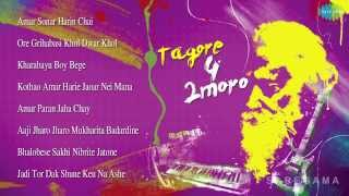 Tagore For Tomorrow | Recreated Tagore Songs Jukebox | Rupankar, Kamalini Mukherji