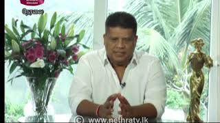 2020-11-02   Nethra TV Tamil News 7.00 pm