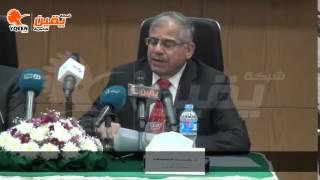 يقين | بيان صحفي لتوقيع اتفاقية تعاون بين المنظمة العربية للتنمية وبين مؤسسة الامير محمد بن فهد
