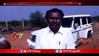 మృతికి కారణమైన మితిమీరిన అప్పులు | Praksam District | Be Alert | NTV