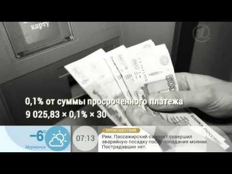 Нагорном Карабахе хочу попросить помощи в погашении кредитов лучших условий для