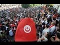 أخبار الآن تظاهرة جندوبة تونس