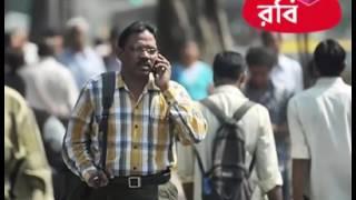 রবি কাস্টমার কেয়ার গালি - Robi Gali