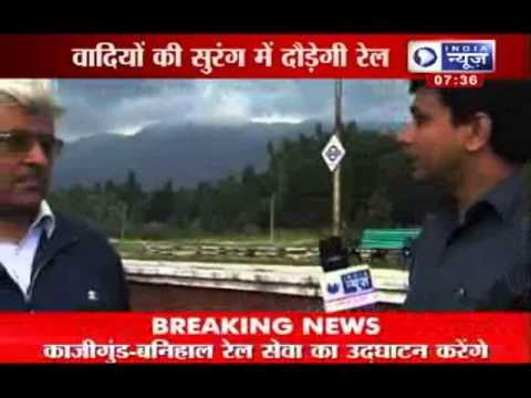 India News: India's longest railway tunnel in Pir Panjal