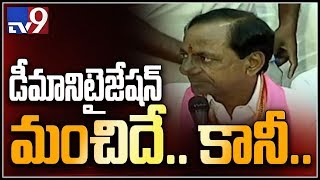 KCR about rumours of his undemocratic rule