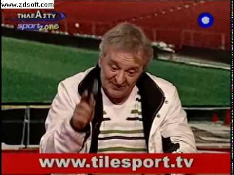 Georgiou - Tzoulia Alexandratou Tsoda