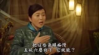 Vong Linh Luôn Đi Theo Người Mẹ Sau Khi Phá Thai