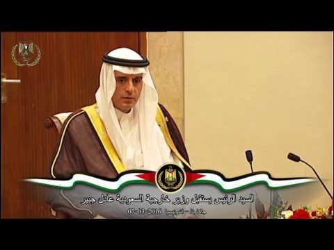 السيد الرئيس يستقبل وزير خارجية السعودية عادل جبير
