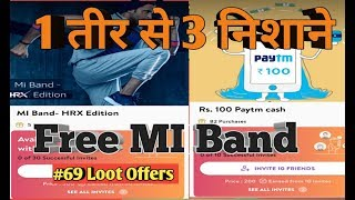 Get Free MI Band | Visit App Loot Offers | Rs 100 Paytm Cash | #69 Loot Offers |