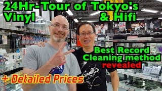 download musica PRICES revealed vinyl hifi at Japan + Best Record Cleaning method better than ultrasonics