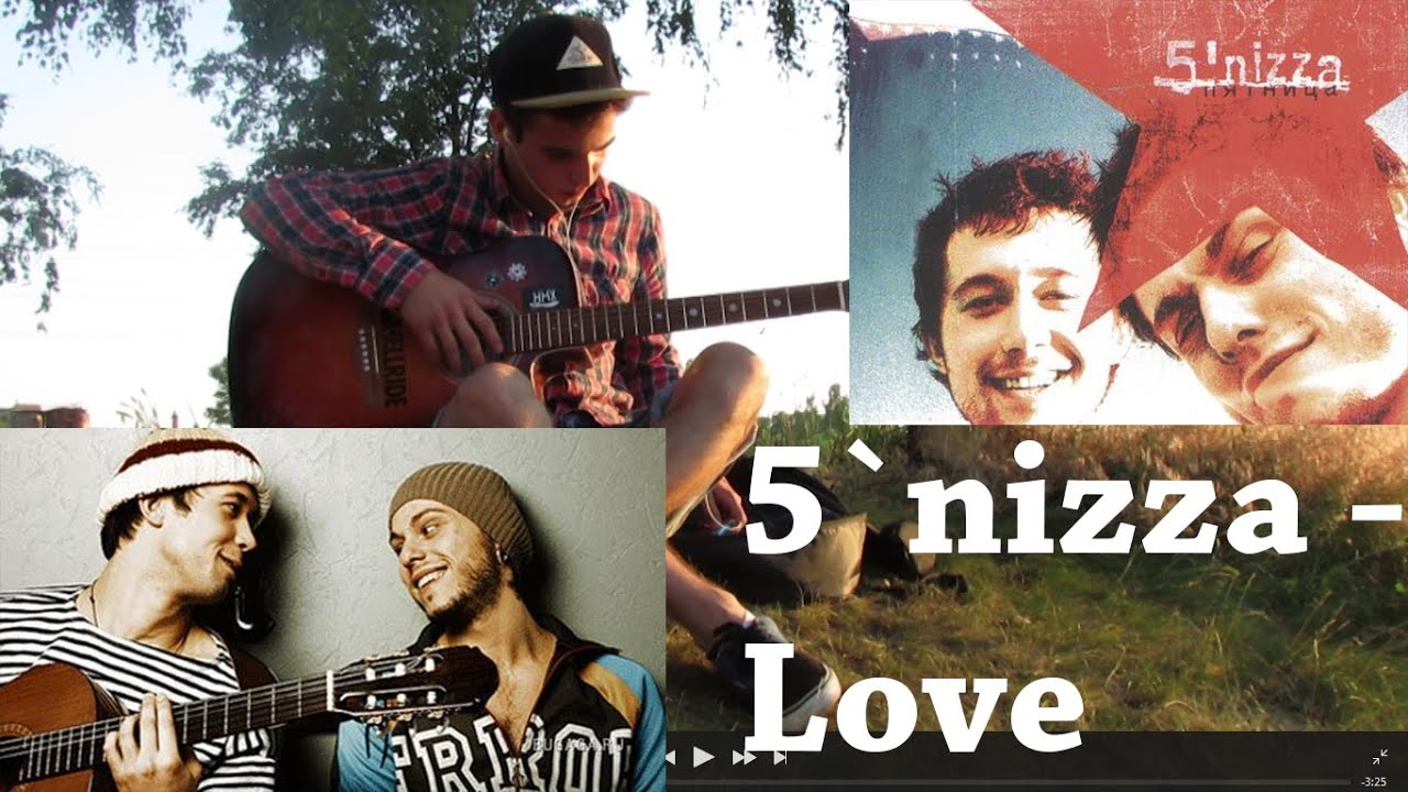 Images of 5nizza (cover)