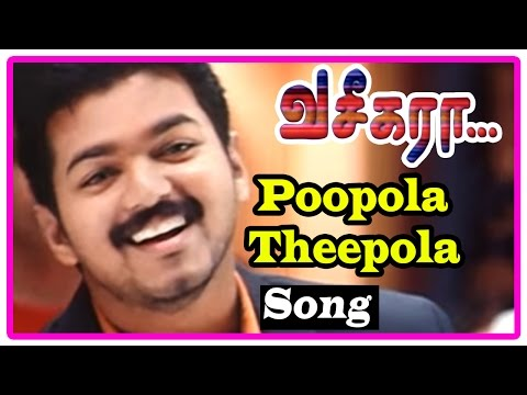 Vaseegara Tamil Movie   Songs   Poopola Theepola Song   Gayatri falls for Vijay   Sneha