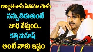 JanaSena Party Chief Interaction With JanaSainiks-Karimnagar | Pawan Kalyan | JanaSena | TTM