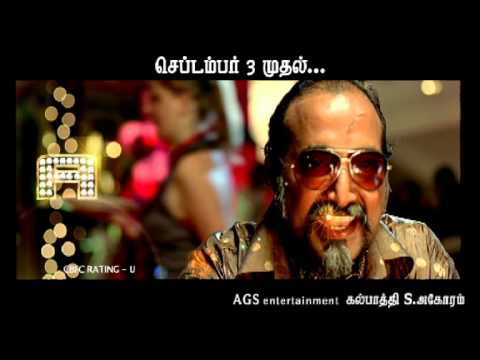 Bale Pandiya Latest Tamil Movie Trailer video