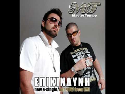 MASTER TEMPO - Epikindini (new single)