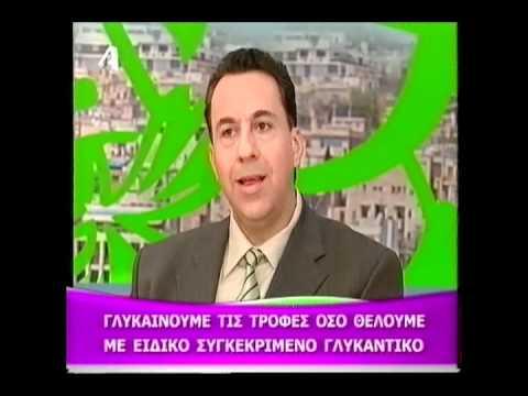 ΑΔΥΝΑΤΙΣΜΑ ΧΑΣΙΜΟ ΒΑΡΟΥΣ ΙΙ ΧΑΤΖΗΠΑΝΑΓΙΟΩΤΟΥ DrFilimon