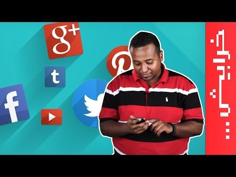 #N2OSaudi: مواقع التواصل الاجتماعي مع ياسر ادريس