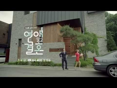 african-marriage-not-dating-ep-16-eng-naked