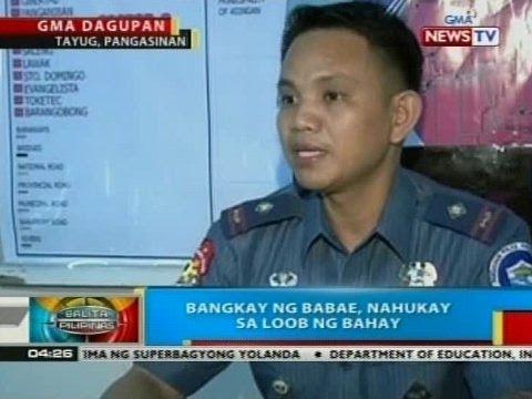 Bangkay ng babae, nahukay sa loob ng bahay sa Tayug, Pangasinan