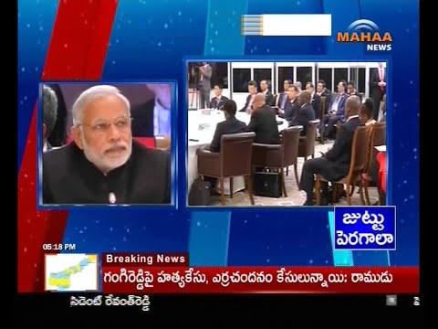 PM Modi's Address At BRICS Meet in Antalya, Turkey - Mahaa News